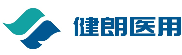 广州健朗医用科技有限公司