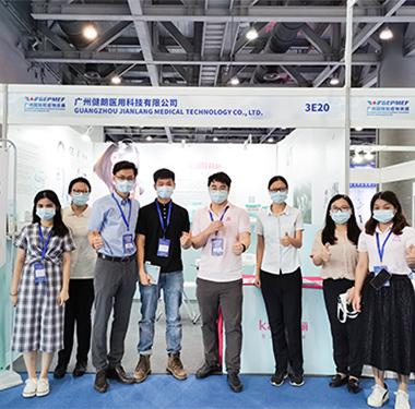 开丽动态︱健朗亮相首届国际防疫物资展览会 展现企业防疫力量